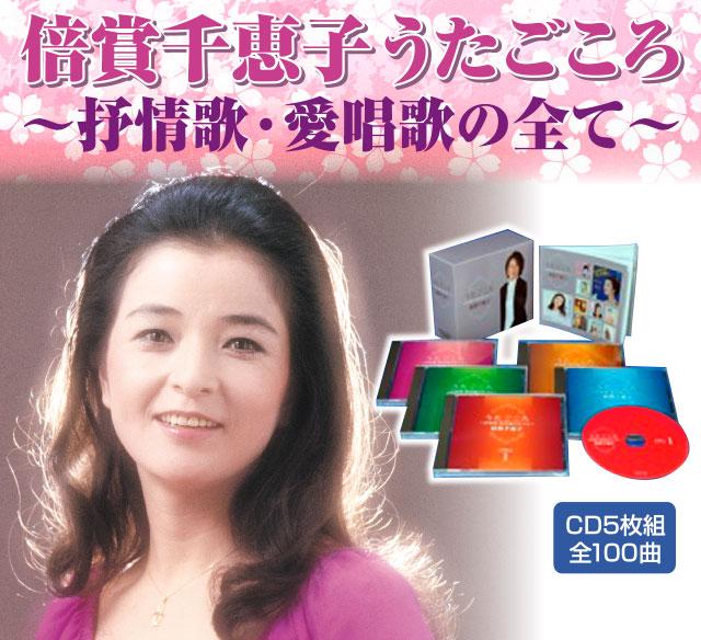 倍賞千恵子の画像 p1_17
