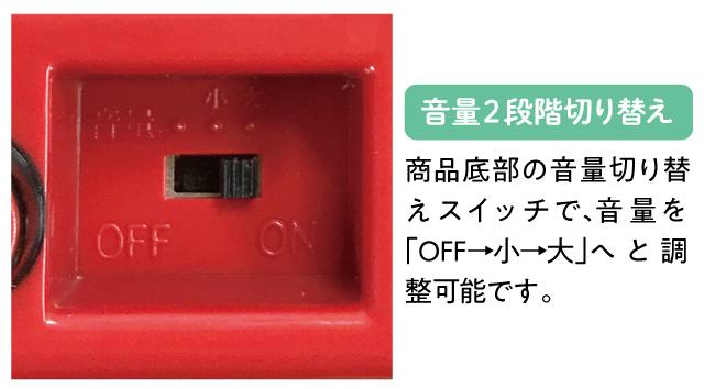 昭和名曲 電話銀行